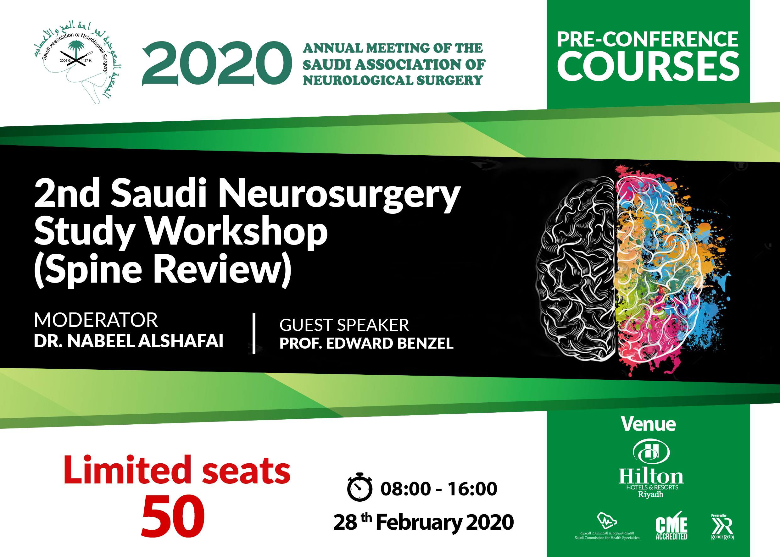 SANS 2020 spine review course