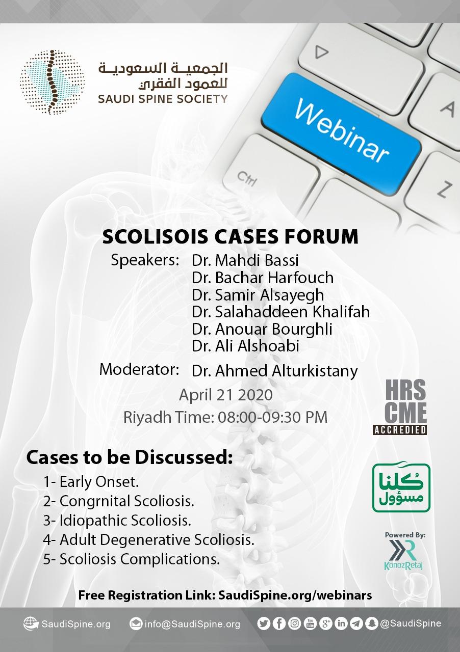 Scoliosis Case Forum neurosurgery 2020