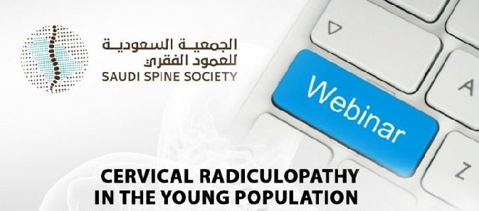 Cervical Radiculopathy in the Young Population