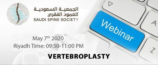 Vertebroplasty course 2020